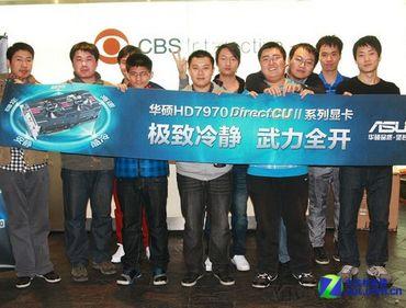 华硕HD7970超频比赛第二期