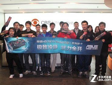 华硕HD7970超频第三期
