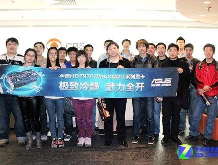 华硕HD7970超频赛总决赛