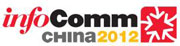 infocomm-china
