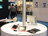 HKC展出的平板产品