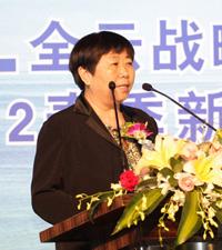 中国电子视像行业协会副会长兼秘书长白为民女士