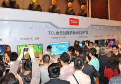 媒体聚焦TCL云产品