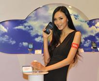 TCL云手机S900