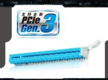 原生支持PCI-E3.0