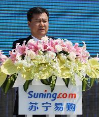 张近东:电子商务大发展引领苏宁转型