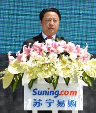 南京市委书记杨卫泽莅临苏宁奠基仪式