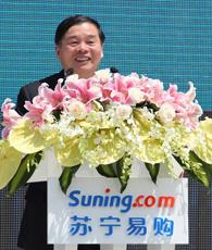 工信部副部长杨学山出席易购奠基仪式