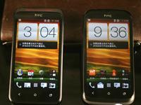 4吋超薄1650mAh安卓4.0 双HTC新渴望图赏