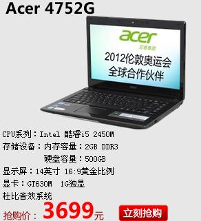 Acer4752g
