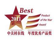 ZOL年度优秀产品奖