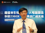 许先越:中国市场将推6999元超极本