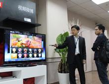 联想智能电视功能讲解