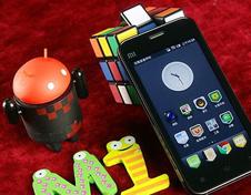 小米手机正面图