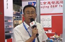 北京惠智光达高清视频光端机