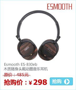 Esmooth ES-830eb