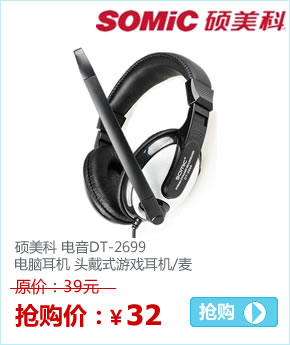 硕美科 DT-2699
