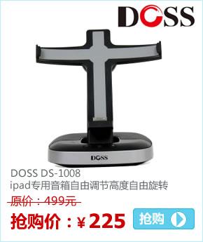 DOSS DS-1008