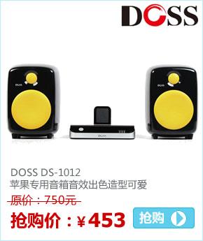 DOSS DS-1012