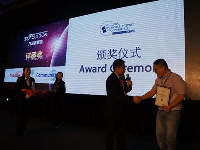 万兴软件PowerCam产品负责人谢军波接受大会颁奖