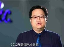彪悍精英领袖未来 联想2012精英汇报道