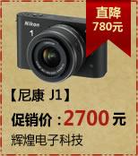 尼康 J1(10-30)