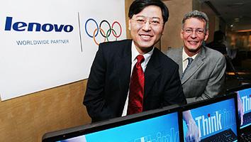 """联想服务器""""零故障""""支撑2006年都灵冬季奥运会信息平台,在国际舞台上崭露头角"""