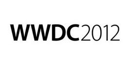 WWDC 2012苹果开发者大会简介