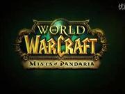 魔兽世界5.0宣传视频