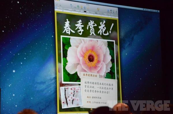 OS X支持中文社交网站