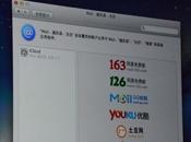 拉拢中国用户 新OS X支持百度优酷土豆