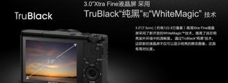 3.0英寸、约123万像素Xtra Fine液晶屏