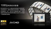 1080P全高清动态影像拍摄