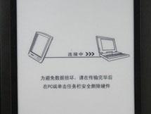 随机预装正版电子书