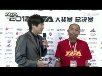 年龄最大选手张庆阳专访