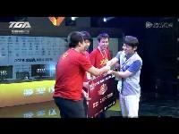 QQ游戏决赛颁奖礼