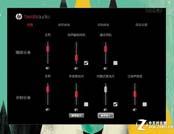 Beats Audio音频系统