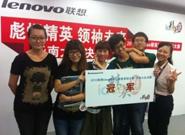 华南大区:脱氧核糖