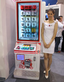 LG透明游戏机