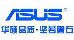 华硕拥有世界级研发设计团队,提供3C整合的消费性电子产品,提供创新的科技解决方案。华硕在 2009 年赢得3,268 个奖项,并自1998年开始连续十二年荣登美国商业周刊