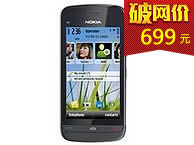 诺基亚C5-06手机