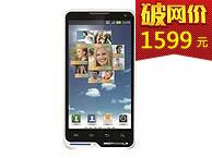 摩托罗拉XT615手机