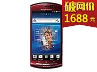索尼爱立信MT15i手机