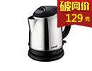 苏泊尔SWF12P1B-150电水壶