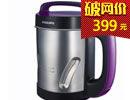 飞利浦HD2051豆浆机