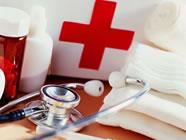 IBM数字化医院解决方案
