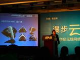 华硕全球资深技术总监邓天隆讲解中
