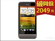 HTC T320E 手机