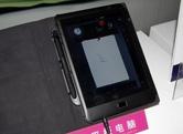 手写平板S81