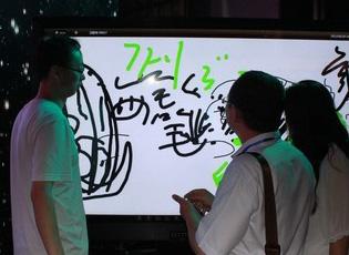 科教电子白板